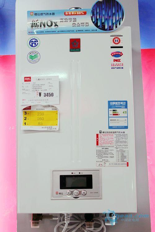 《武汉樱花热水器维修》+《武汉樱花热水器维修服务电话》