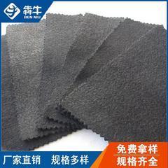 惠州市公路养护防渗土工布防尘布来电咨询