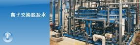 净化工程,无尘车间净化洁净厂房,空气净化装置