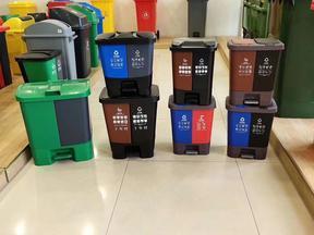平凉分类垃圾桶厂家定制高档脚踏式四色塑料垃圾桶