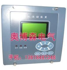 ZH-WXK消弧消谐控制器微机综合保护装置