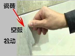 瓷砖空鼓处理方法,A级环氧灌浆材料,环氧树脂胶