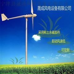 永磁1000瓦风力发电机自动迎风厂家包邮
