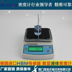 香精电子液体密度计