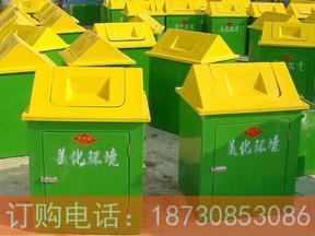 昱诚玻璃钢模压垃圾桶生产基地