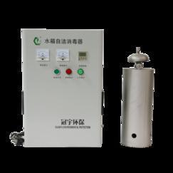南昌WTS-2A水箱消毒器