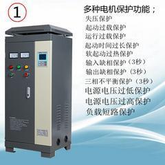 新款在线式软启动75kW四行中文汉显软起动柜
