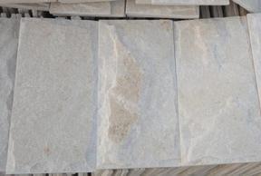 珠海异形板深圳景观石园林石刻字石太湖石黄蜡石园林景观石供应