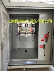 35KV电缆分支箱两进一出出线侧带一台隔离开关