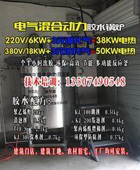 【生产厂家】长期供应防腐剂双乙酸钠  建筑胶水 环保型防腐剂