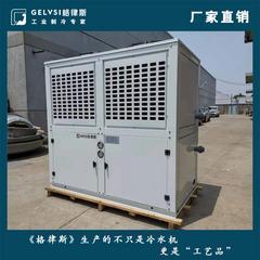 注塑用冷水机组 风冷涡旋式冰水机特点