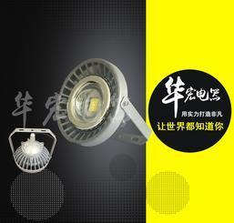 LED防爆灯H型BAD808  低碳节能LED防爆灯 防爆耐高温工作灯