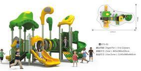 公园儿童组合滑梯专业定做生产厂家
