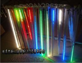 微亮特价批发LED流星灯/树上挂件流水彩灯供应商