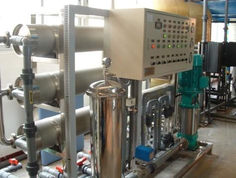 厂家供应一级反渗透设备纯水设备