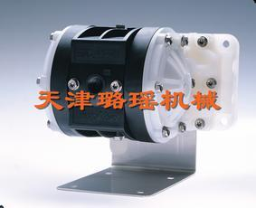 GRACO/固瑞克HUSKY205气动双隔膜泵