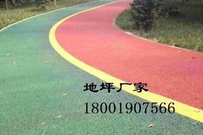 甘肃省艺术压模地坪材料厂家批发