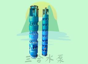 耐高温深井泵-热水潜水泵
