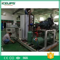 工业用制冰机 降温制冰机 加工制冰机 食品制冰机 食品片冰机