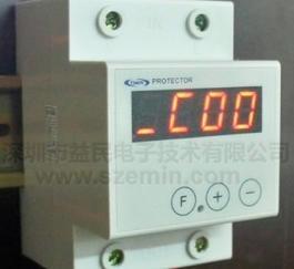 智能漏电保护器厂家销售
