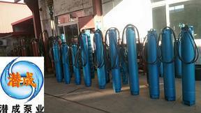 潜水深井泵