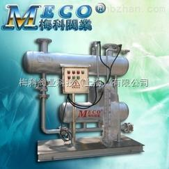 凝结水自动加压器 疏水自动加压器