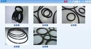 X-RING 星型圈 橡胶星形圈 橡胶圈 密封件