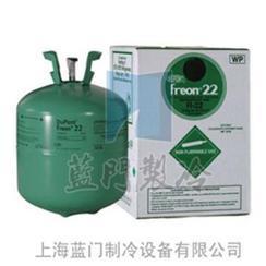 R22杜邦制冷剂/制冷剂R22
