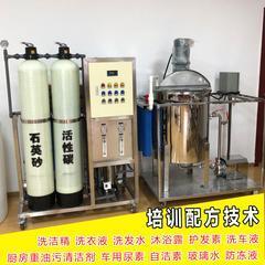 洗洁精配方技术 洗洁精生产线 在家办厂