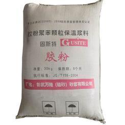 长春胶粉聚本颗粒保温浆料 优质聚苯颗粒保温砂浆供应商