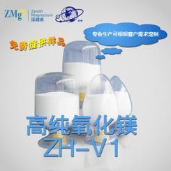 高纯氧化镁填料调节剂