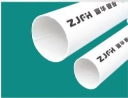 浙江富华管业PVC排水管