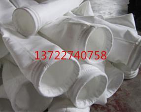 科惠生产涤纶针刺毡除尘布袋