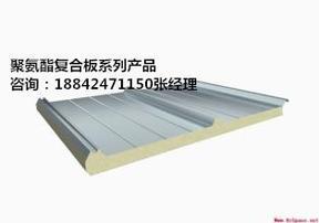 聚氨酯屋面板白山珲春聚氨酯墙面板