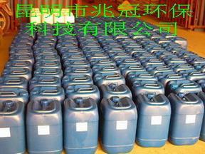 云南反渗透阻垢剂/絮凝剂/杀菌剂/清洗剂生产厂家