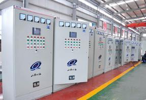 交流低压成套输配电和自动控制系统