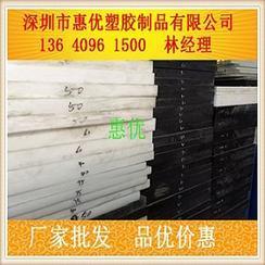 厂家直销纯料UPE板|10-100规格UPE板材|其他可订制