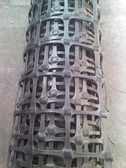 TGSG30KN双向拉伸塑料土工格栅