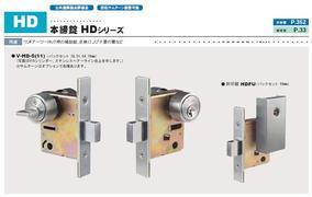 日本GOAL门锁HD-5单门锁