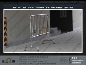 规距牌不锈钢折叠护栏 隔离区域不锈钢折叠护栏沉降