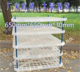江西九江塑料网格填料  PP聚丙烯