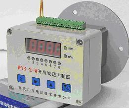 WYS-2型角度变送控制器