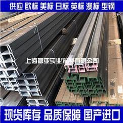 美标槽钢C3*4.1尺寸76*35*4.3*6.9美标轻型槽钢