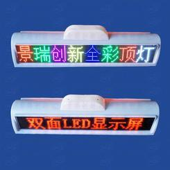 江西省赣州市出租车LED顶灯屏