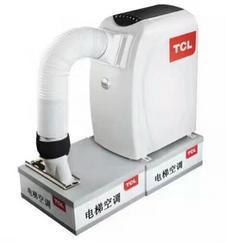 TCL空调单冷1.5匹