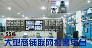 商铺联网报警中心--东营市商铺防盗报警系统