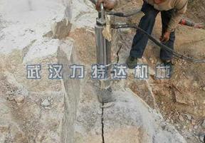 管沟坚硬岩石开挖设备
