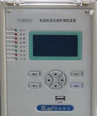 國電南自PSM691U電動機差動綜合保護裝置