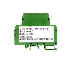 0-1KΩ/0-5K欧姆转4-20ma电阻信号隔离变送器