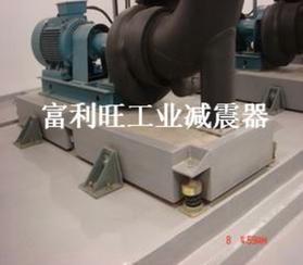 供应水泵减震器 水泵减振垫 水泵减震台